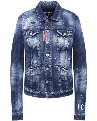 Хлопковая синяя джинсовая куртка Dsquared2