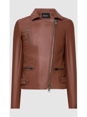 Коричневая кожаная куртка Simonetta Ravizza