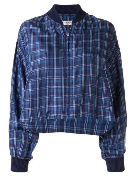 Синяя куртка Comme Des Garçons Pre-owned