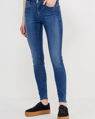 Синие джинсы индийские G-star
