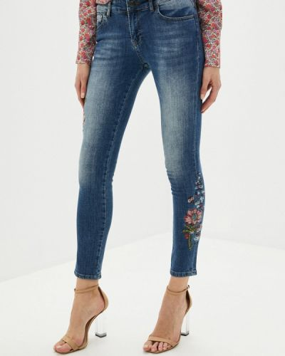 Синие джинсы-скинни узкого кроя Galvanni