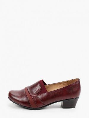 Кожаные красные туфли закрытые Exquily