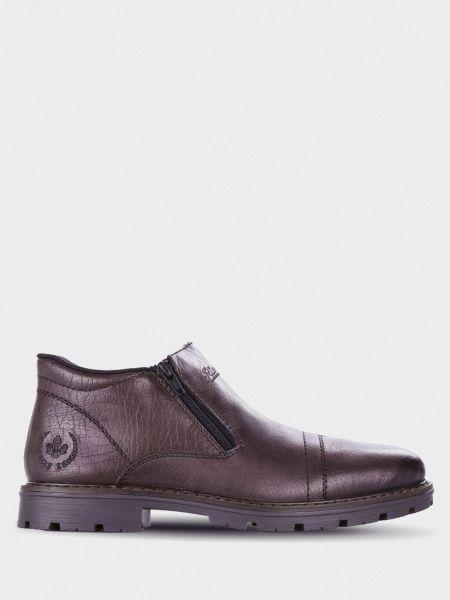 Кожаные ботинки - коричневые Rieker