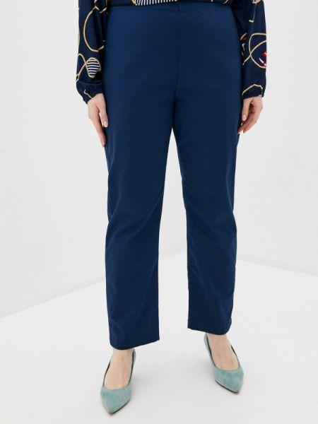 Синие брюки с воротником Rosa Thea