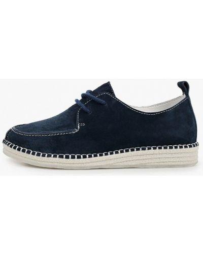 Синие ботинки Wilmar