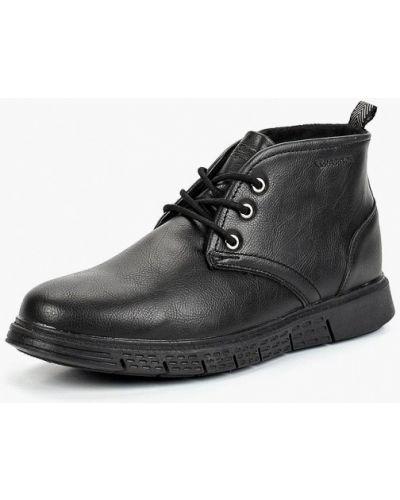Кожаные ботинки высокие осенние Patrol