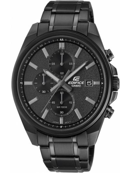 Zegarek - czarny Casio