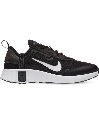 Кроссовки на шнуровке Nike