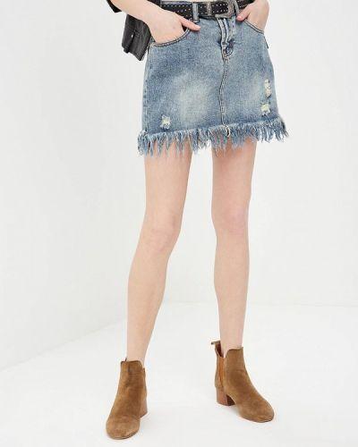 Синяя юбка весенняя Glamorous