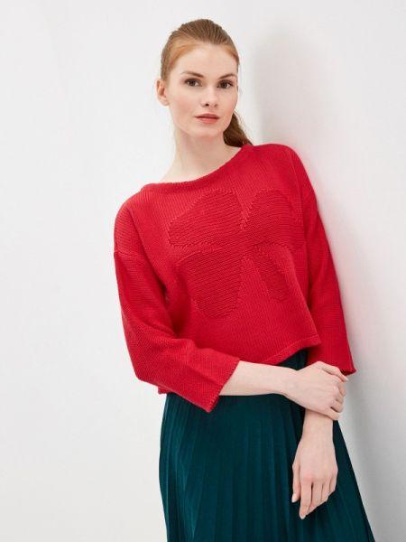 Джемпер - красный Magwear