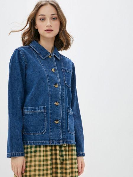 Джинсовая куртка весенняя синий Blendshe