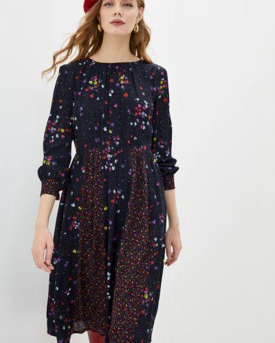 Повседневное черное платье Blugirl Folies