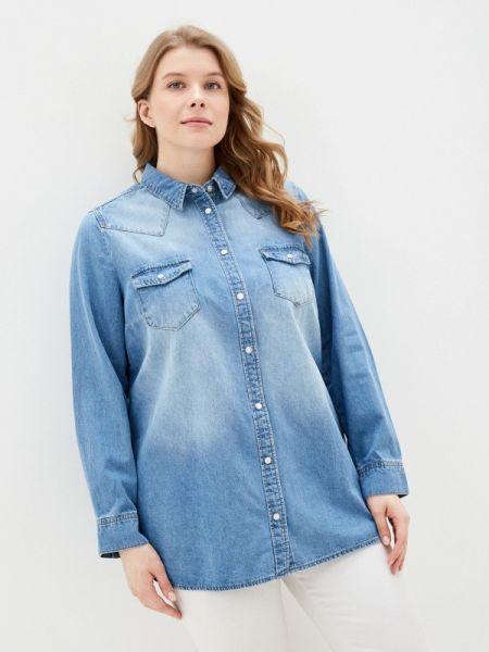 Синяя джинсовая рубашка с запахом Studio Untold