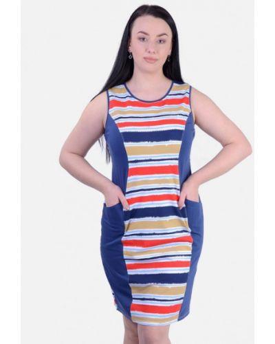 Разноцветное платье N.el.