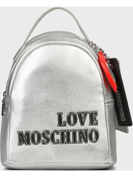 Серебряный кожаный рюкзак на молнии Love Moschino