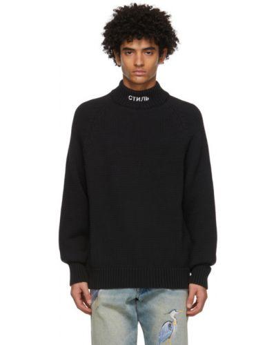 Белый длинный свитер с воротником с вышивкой Heron Preston