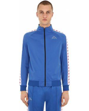 Спортивная куртка с манжетами с логотипом Kappa