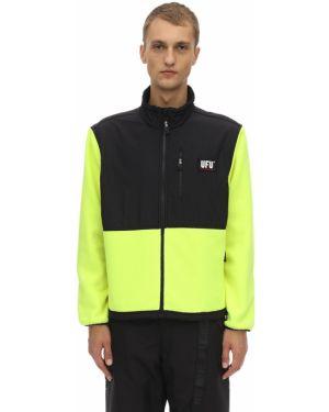 Żółta kurtka Ufu - Used Future
