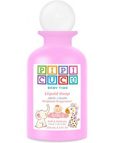 Детское мыло для ванной Pipi Cucu