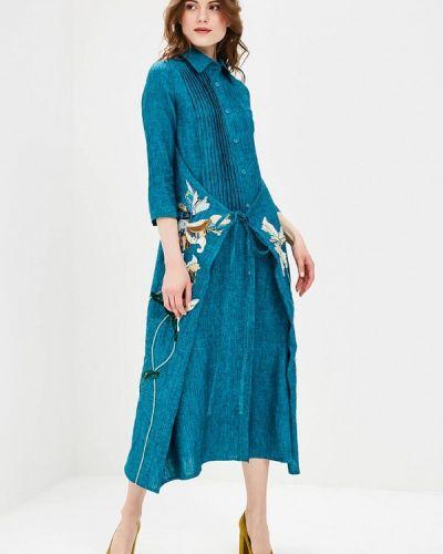 Платье бирюзовый Yukostyle
