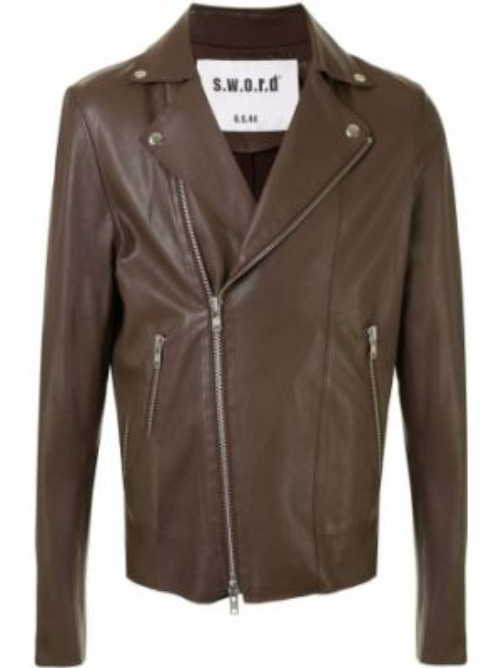 Кожаная коричневая куртка на молнии байкерская S.w.o.r.d 6.6.44