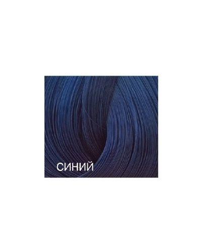 Краска для волос синяя Bouticle