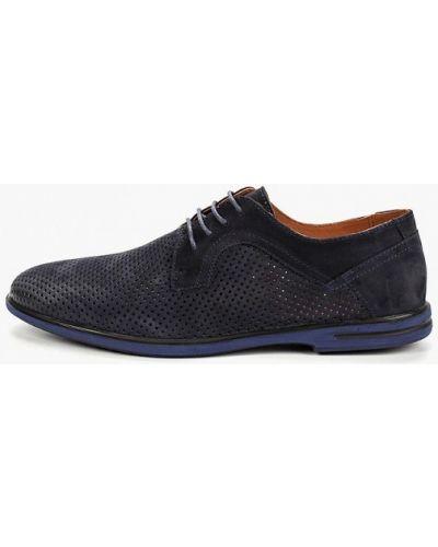 Туфли из нубука синий Kruzo