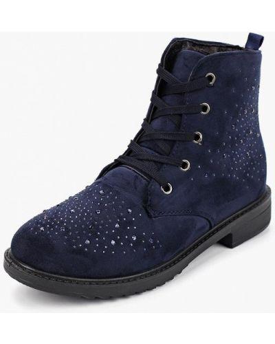 Ботинки осенние осенние Max Shoes