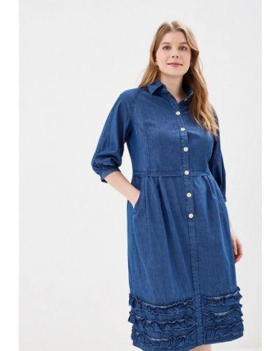 Джинсовое платье синее Berkline
