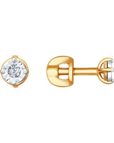 Серьги-гвоздики с бриллиантом золотые Sokolov