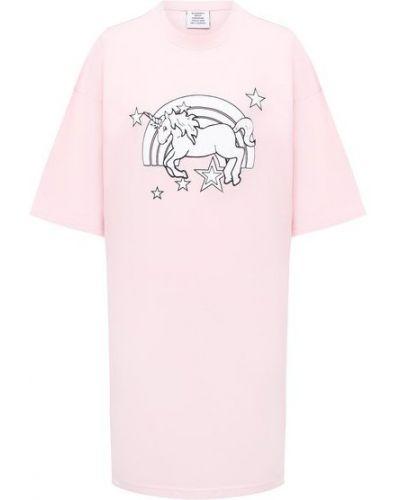 Хлопковая футболка - розовая Vetements