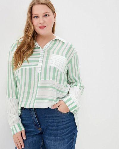 Блузка бирюзовый 2019 Ulla Popken