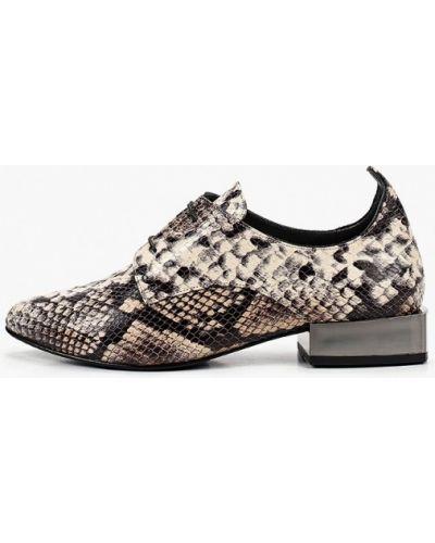 Серые кожаные ботинки Hestrend