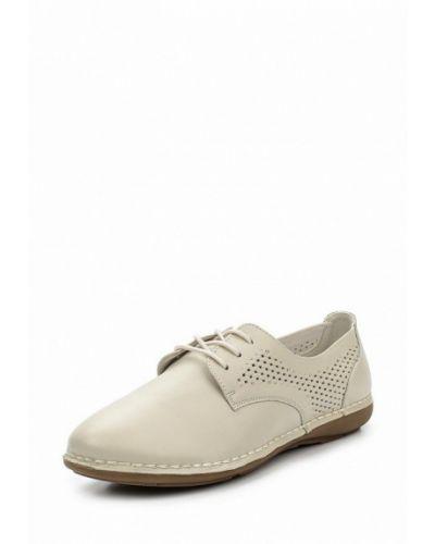 Кожаные ботинки La Grandezza