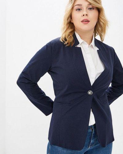 Синий пиджак Over