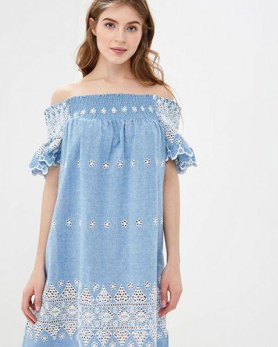 Платье - голубое Glamorous
