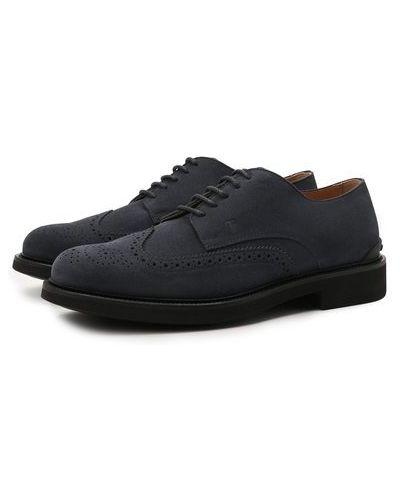 Синие итальянские туфли Tods