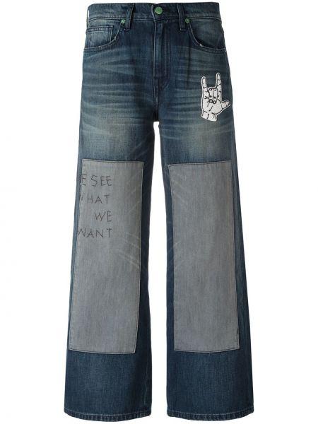 Хлопковые желтые широкие джинсы свободного кроя Sandrine Rose