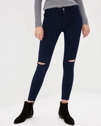 Синие джинсы-скинни Kiss Pink
