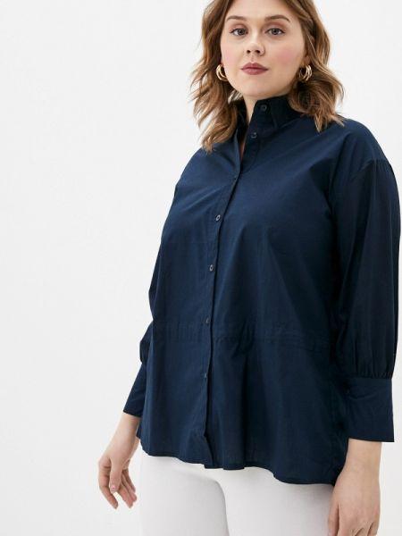 Рубашка с длинным рукавом синяя Dlys