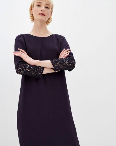 Повседневное фиолетовое платье French Connection
