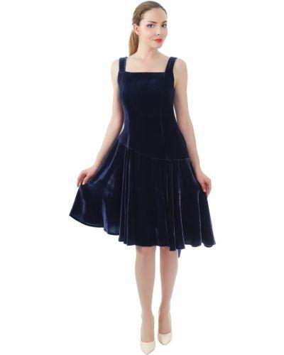 Платье на бретелях - синее Golda