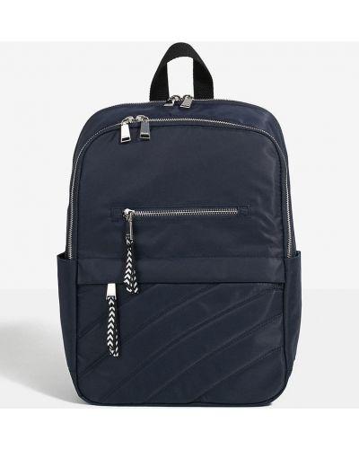 Рюкзак с подкладкой синий Parfois