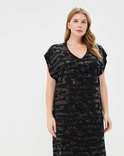 Платье - черное Goddiva Size Plus