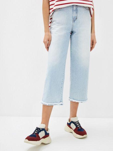 Широкие джинсы расклешенные Weekend Max Mara