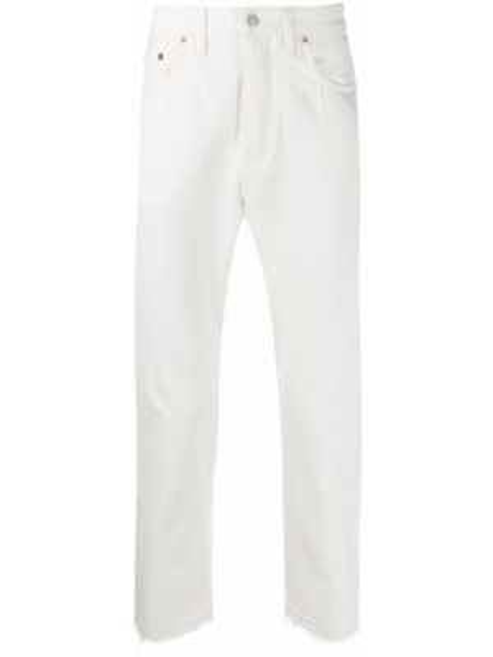 Белые прямые джинсы с заплатками с карманами Harmony Paris