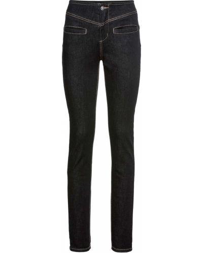 56b73430843d7 Купить женские джинсы пуш-ап в интернет-магазине Киева и Украины ...