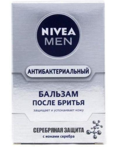 Кожаный бальзам для ног Nivea