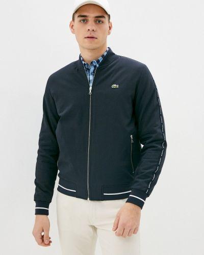 Синяя куртка Lacoste