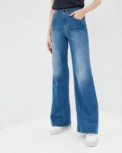 Широкие джинсы расклешенные синие P_jean
